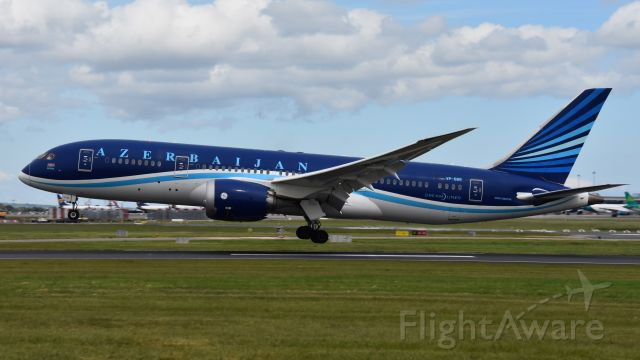 Boeing 787-8 (VP-BBR) - May 2020, another PPE flight