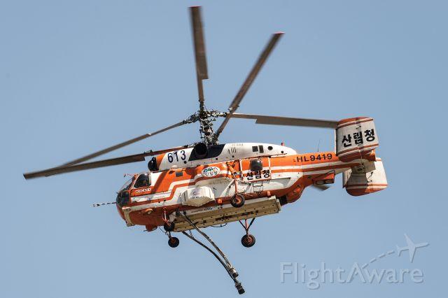 KAMOV Ka-32 (HL9419) - KOREA NATIONAL FOREST SERVICE