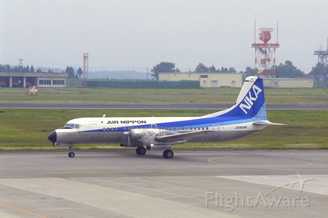 NAMC (1) YS-11 (JA8644) - Taxing at Kagoshima Intl Airport on 1988/06/18