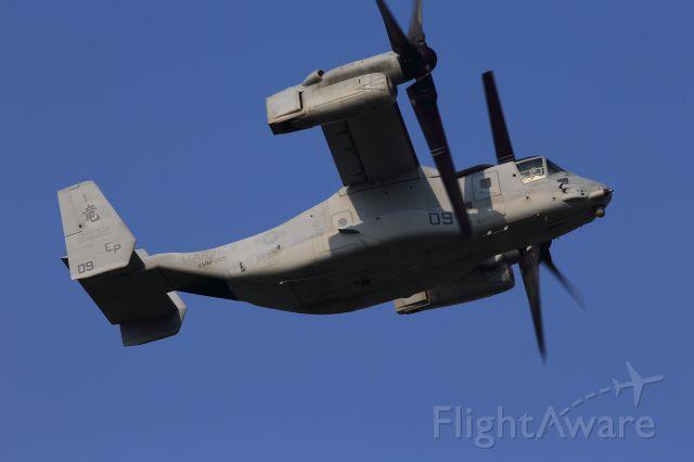 Bell V-22 Osprey (16-8032)
