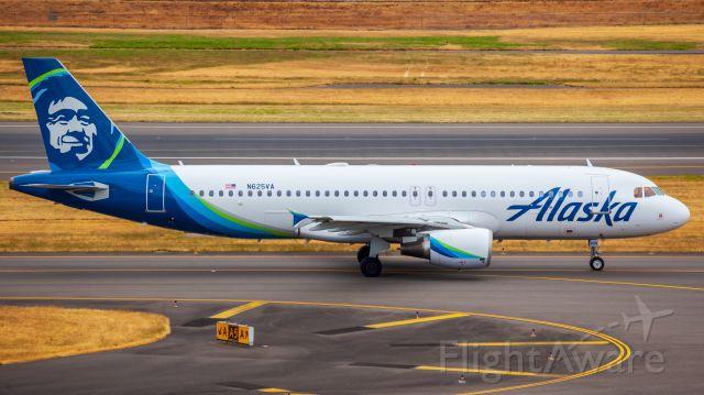 Airbus A320 (N625VA)
