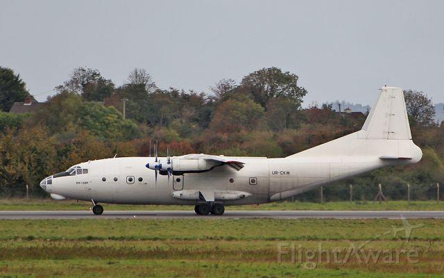 Antonov An-12 (UR-CKM) - cavok air an-12bp ur-ckm after landing at shannon 30/9/18.