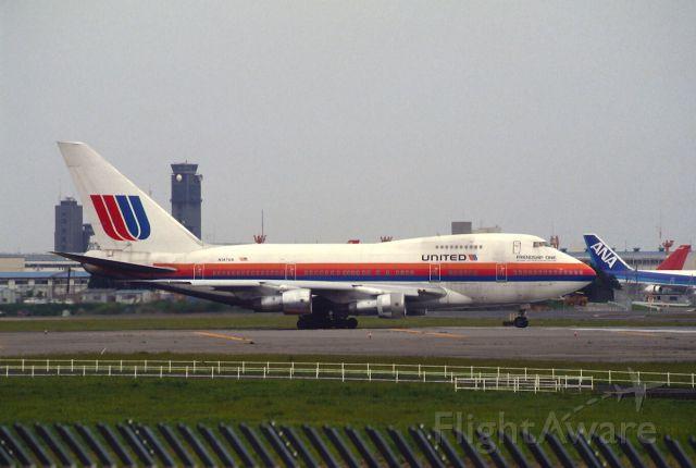 """BOEING 747SP (N147UA) - Departure at Narita Intl Airport Rwy16 on 1988/05/01 """"Friendship One """""""