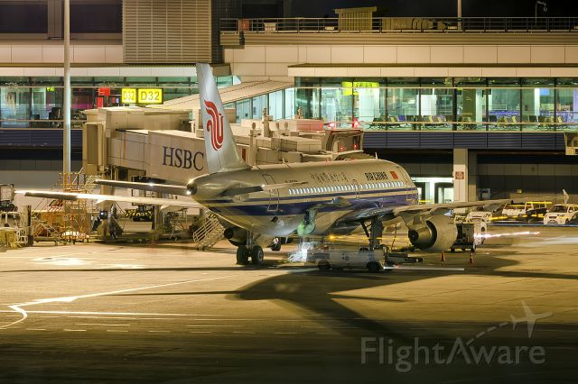 Airbus A319 (B-6238) - 9th Jan, 2015