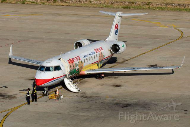 Canadair Regional Jet CRJ-200 (B-3021)