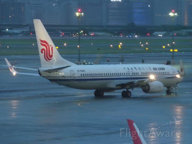 Boeing 737-700 (B-5680)