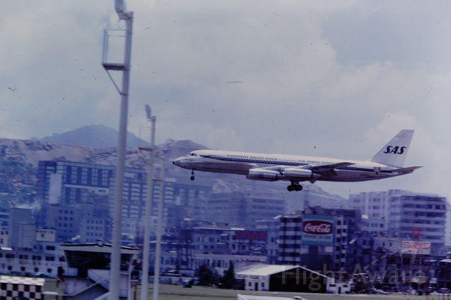 — — - Hong Kong 1963
