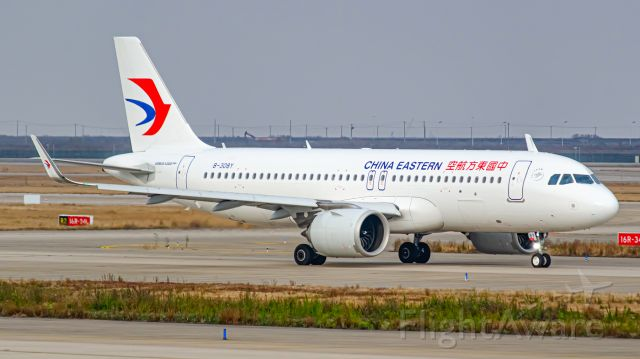 Airbus A320 (B-308Y) - Thanks for view and give me 5 star please