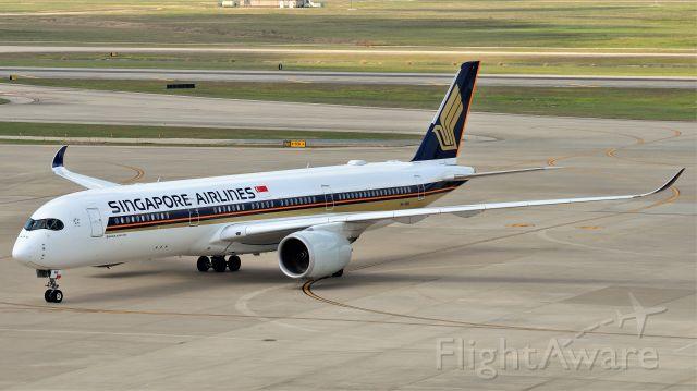 Airbus A350-900 (9V-SMK)