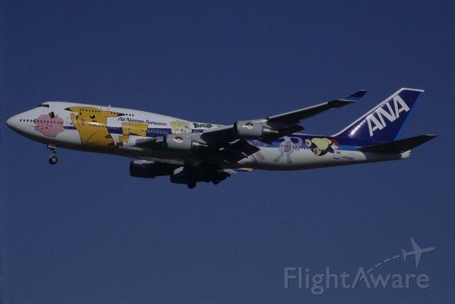 "Boeing 747-400 (JA8962) - Final Approach to Narita Intl Airport Rwy34L on 1999/02/25 "" Inter Pokemon c/s """