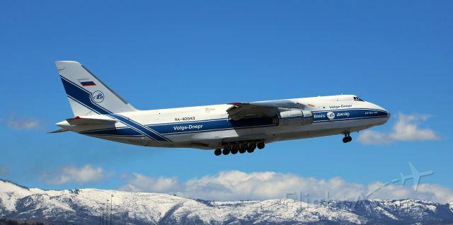 Antonov An-124 Ruslan (RA-82043) - Departing Reno Tahoe International about 3 hours ago.  Presently enroute to PANC (Anchorage International).