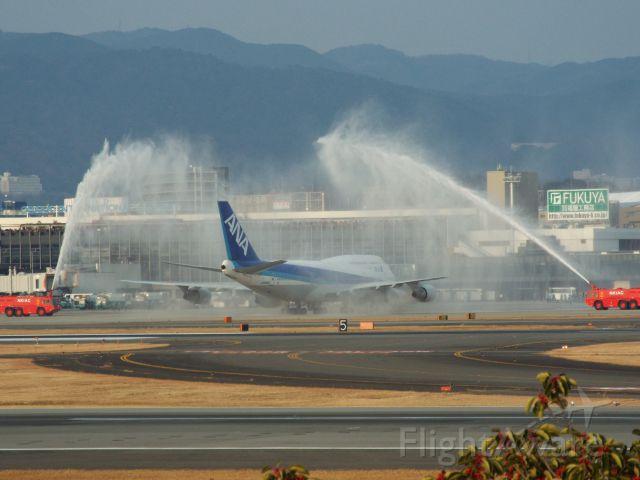 Boeing 747-400 (JA8961)