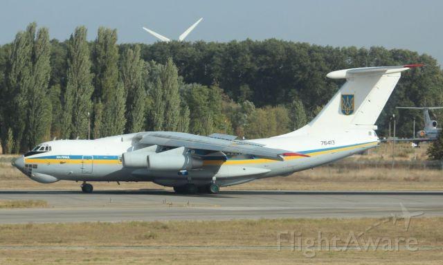 Ilyushin Il-76 (N76413) - Ukrainian Air Force Il-76MD landing at Kyiv-Boryspil airport