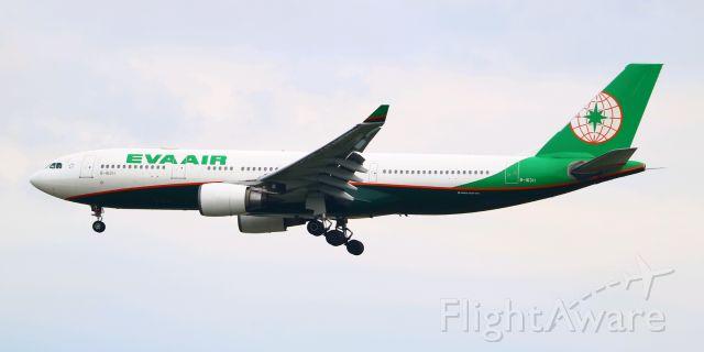 Airbus A330-200 (B-16331)