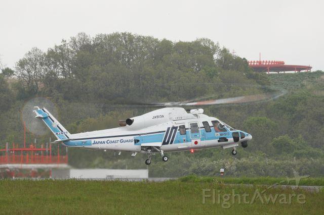 Sikorsky S-76 (JA913A) - May 28th 2017:Japan Coast Guard.