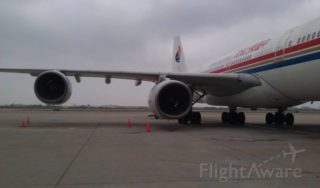 Airbus A340-600 (CES587) - An historical photo I found which took 3 years ago.<br />China Eastern Airlines A346 in Shanghai Pudong Airport.