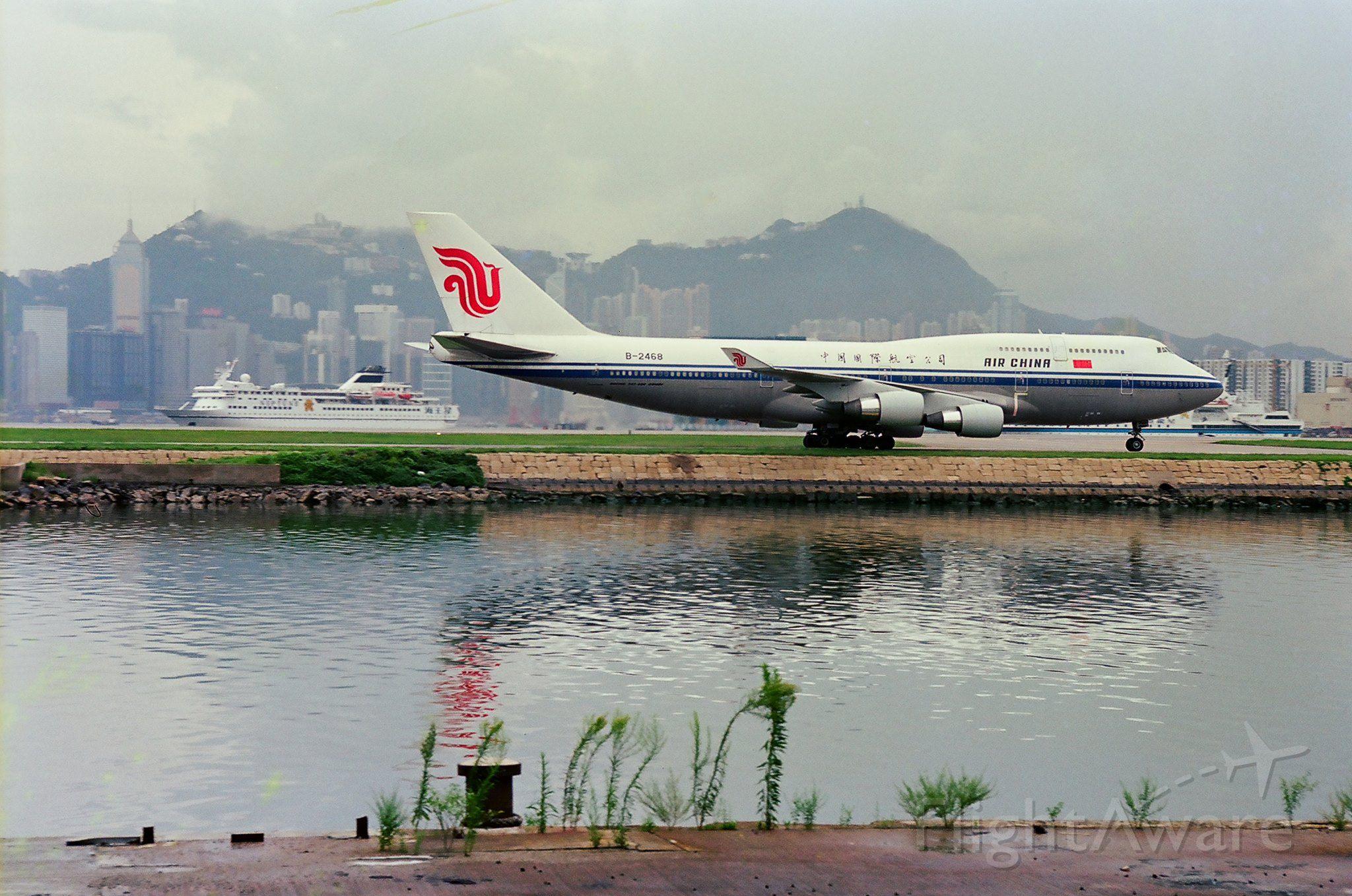 Boeing 747-400 (B-2468)