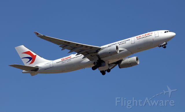Airbus A330-200 (B-5942) - Departing Rwy 34L