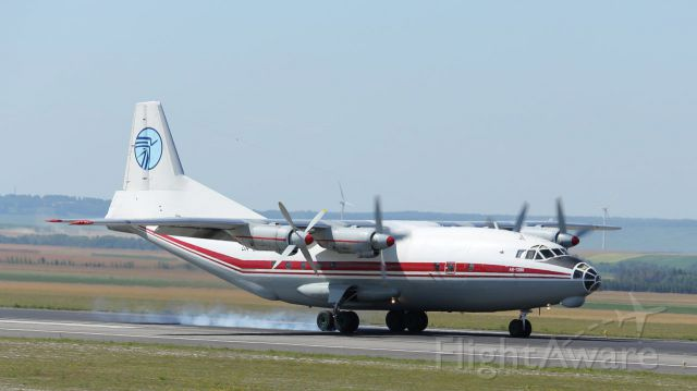 Antonov An-12 (UR-CAH) - landing with only three engines