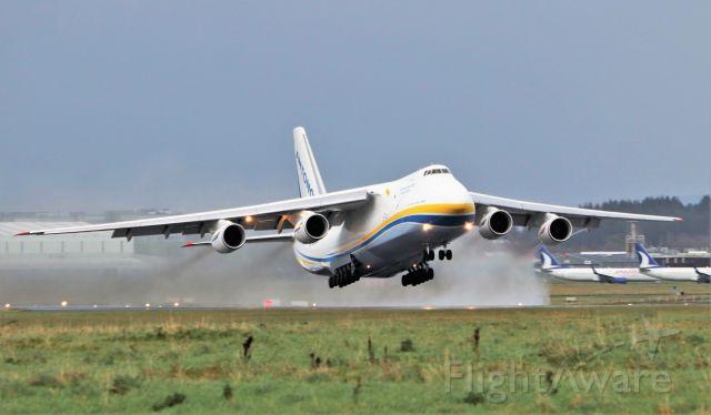 Antonov An-124 Ruslan (UR-82008) - adb an-124-100m ur-82008 dep shannon for jfk 31/10/20.