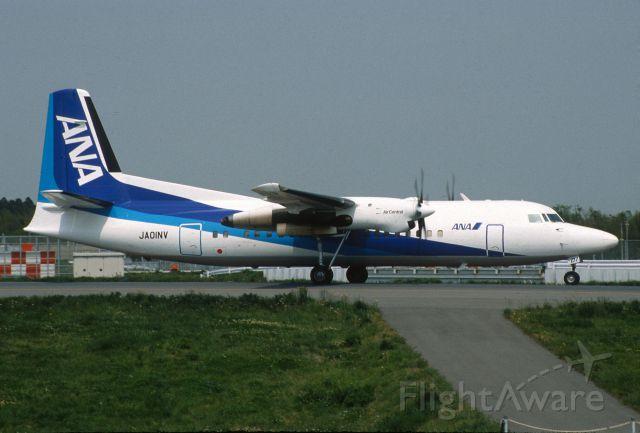 Fokker Maritime Enforcer (JA01NV) - Taxing at Narita Intl Airport on 2005/05/05