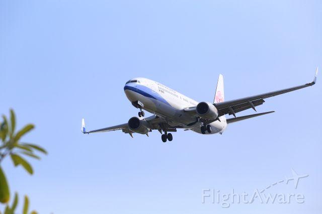 Boeing 737-800 (B-18665)