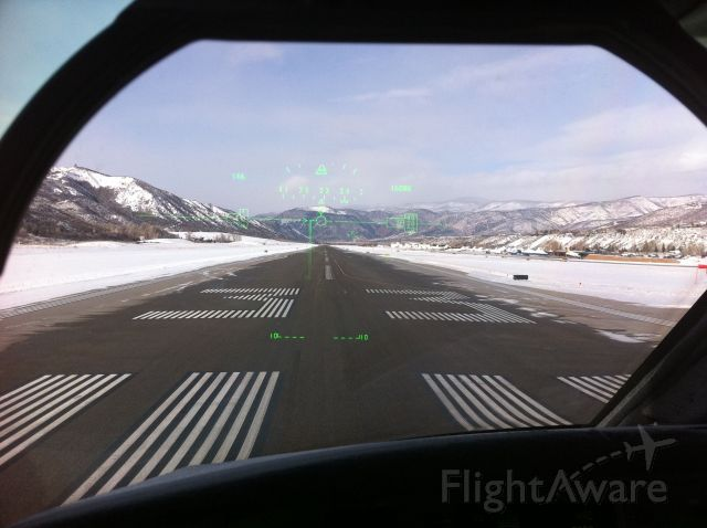 — — - Ready to roll for takeoff runway 33 at Aspen.
