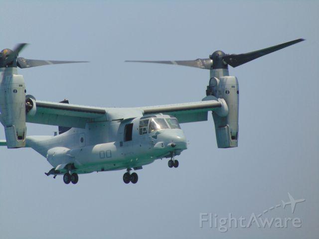Bell V-22 Osprey (8300YS)