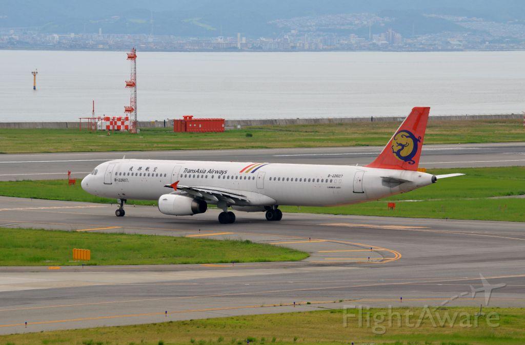 Airbus A321 (B-22607) - Airline: TransAsia Airways (GE/TNA); Airport: Kansai International Airport (KIX/RJBB); Camera: Nikon D7000; Date: 4 July 2012