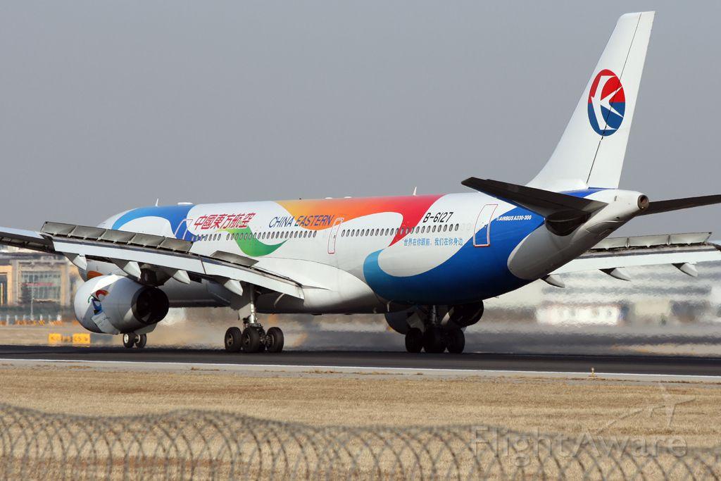 Airbus A330-300 (B-6127)