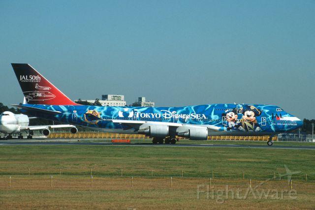 "Boeing 747-400 (JA8912) - Departure at Narita Intl Airport Rwy16R on 2002/10/28 "" JAL Dream Express c/s """