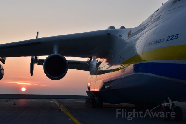 Antonov Antheus (UR-82060) - Antonov 225 at sunrise of Thursday 12 May 2016 prior to departure for Turkmenbashi, Hyderabad, Kuala Lumpur and, eventually, Perth with a power plant generator from Pilsen