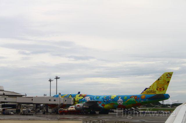 BOEING 767-300 (JA8956)