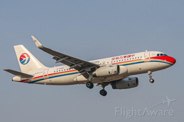B-6456 — - A319-132(B-6456) Landing