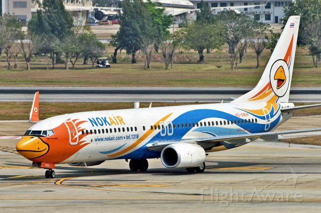 Boeing 737-800 (HS-DBW)