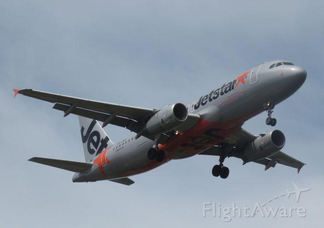 Airbus A320 (VH-JQG)