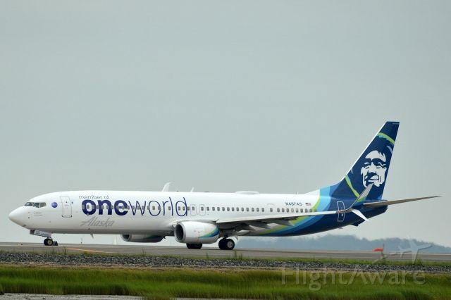 N487AS — - Alaska One World taxi to runway 22L heading to San Francisco