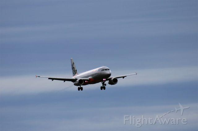 Airbus A320 (VH-VQP)