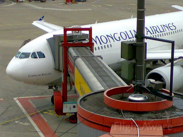 Airbus A310 (JU-1010) - sorry , handy photo