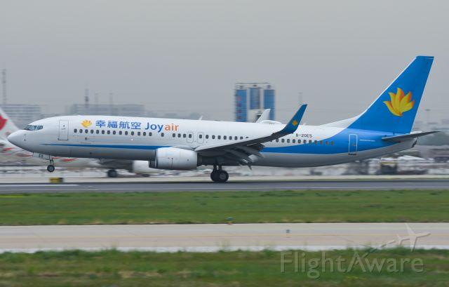 Boeing 737-800 (B20E5)