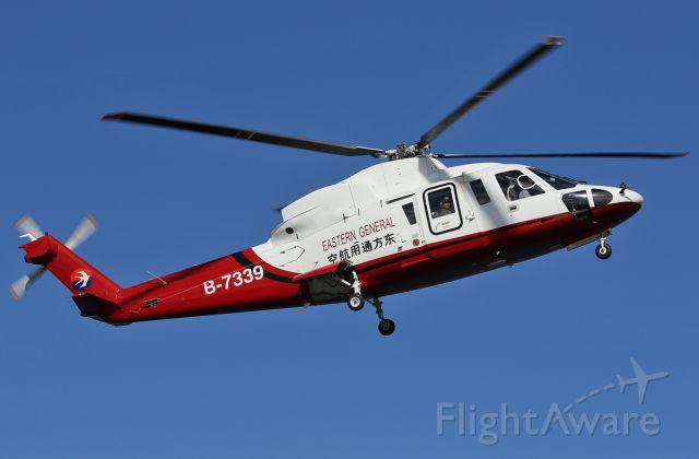 Sikorsky S-76 (B-7339)