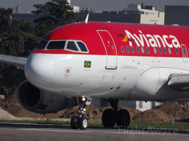Airbus A318 (PR-ONM)