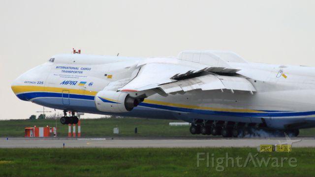 Antonov An-225 Mriya (UR-82060) - Concrete breaking heavy metal in Leipzig, Germany