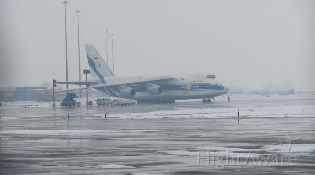 Antonov An-124 Ruslan (ANTONOV)