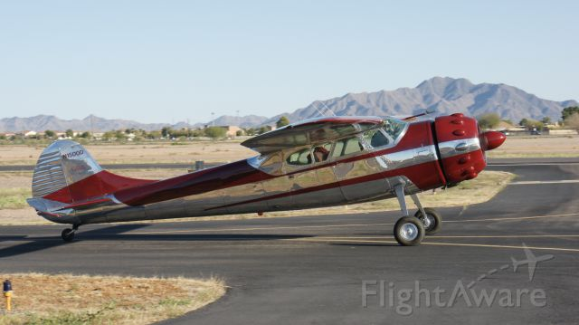Cessna LC-126 (N1500D)