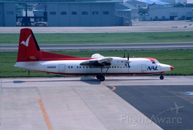 Fokker Maritime Enforcer (JA8889) - Taxing at Nagoya Intl Airport on 2001/08/13