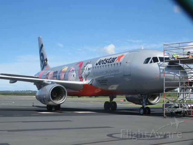 Airbus A320 (VH-VQG) - Getting a new windshield fitted after a mishap in Perth the night before