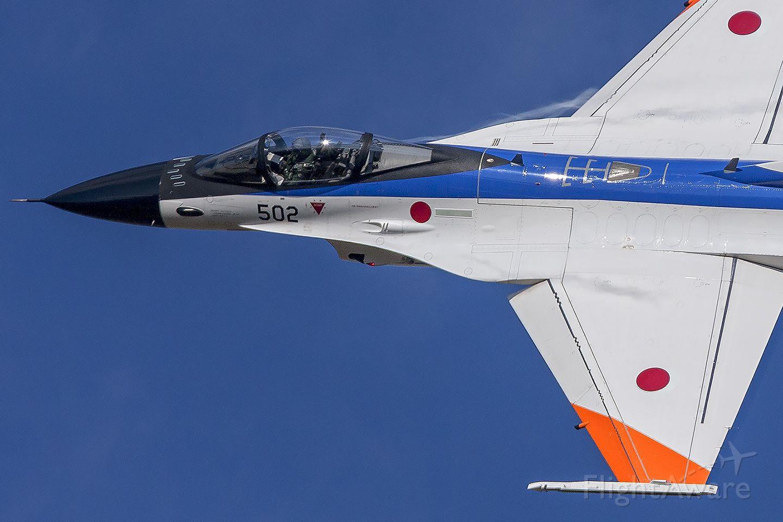 Mitsubishi F-2 (63-8502) - Mitsubishi F-2A [ Japan Air Self-Defense Force ]