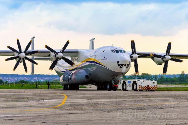 Antonov Antheus (UR09307)