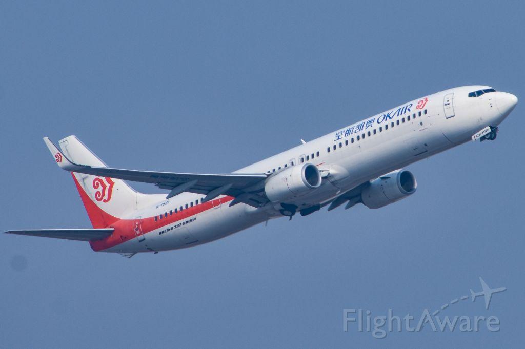 Boeing 737-900 (B-1581)